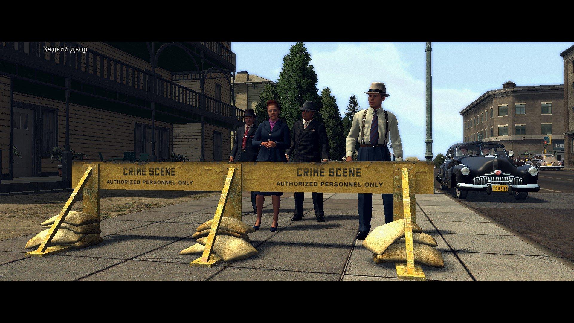 Пост-прохождение L.A. Noire Часть 6. - Изображение 4
