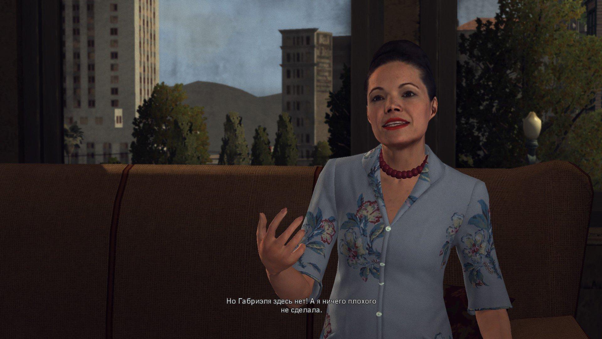 Пост-прохождение L.A. Noire Часть 6. - Изображение 32