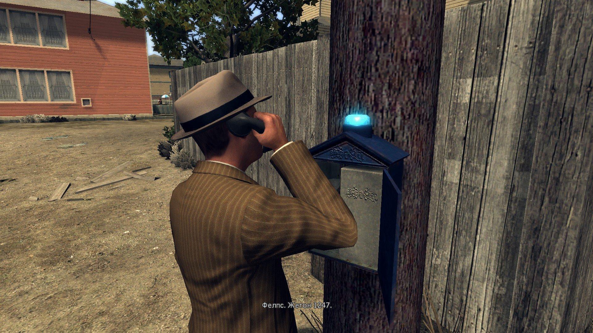 Пост-прохождение L.A. Noire Часть 6. - Изображение 15