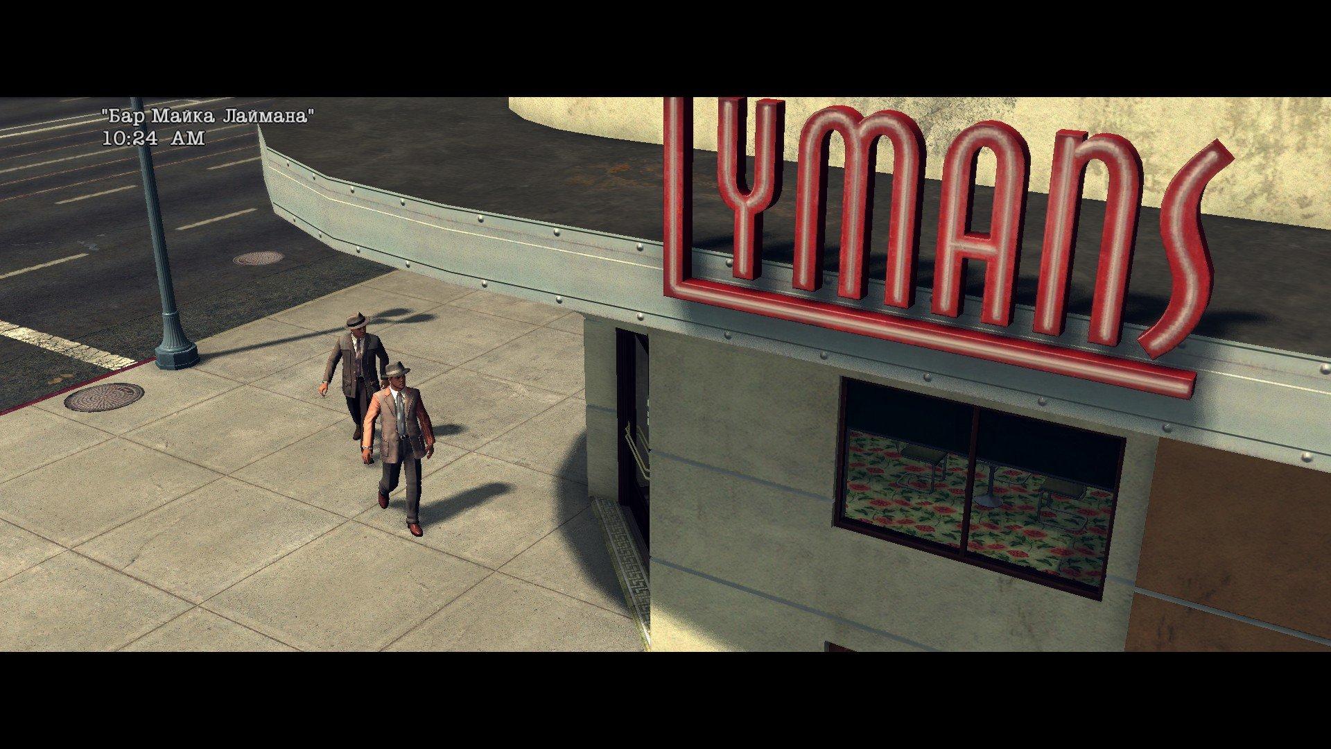Пост-прохождение L.A. Noire Часть 15. - Изображение 5
