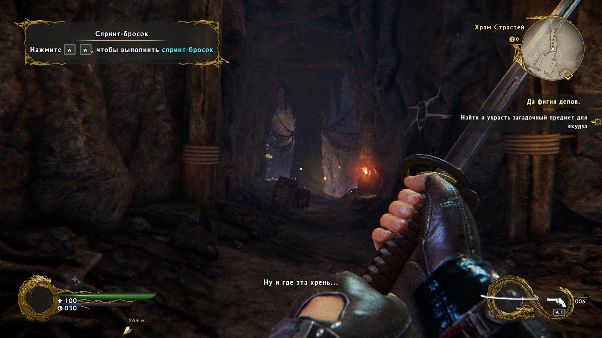 Пост-прохождение Shadow Warrior 2 Часть 1 НАЧАЛО. - Изображение 5