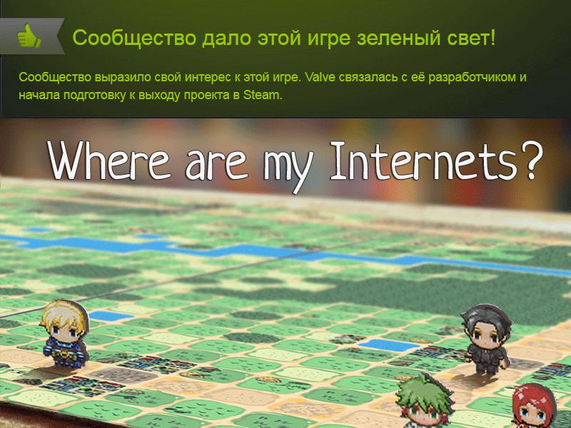 Моя игра попала в Steam!. - Изображение 7