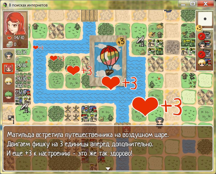 Моя игра попала в Steam!. - Изображение 8