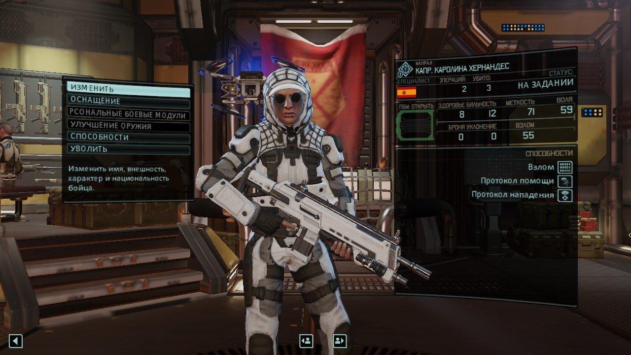 [Конкурс] Моя Dream Team в XCOM 2. - Изображение 2