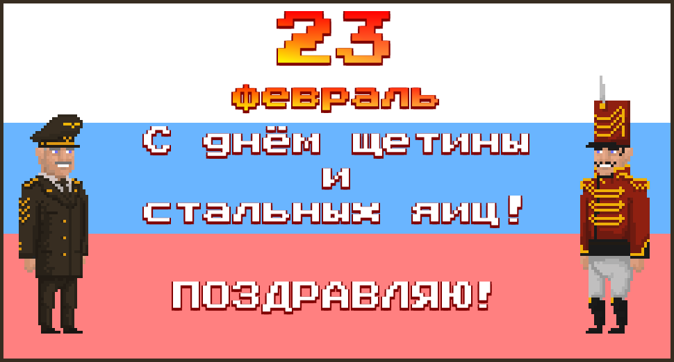 Peace, Death! #6. - Изображение 1