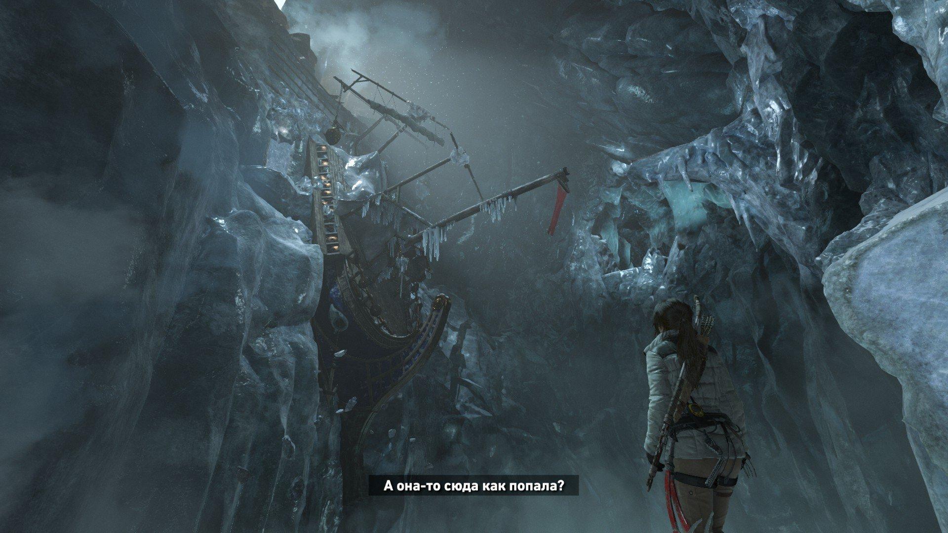 Rise of the Tomb Raider или да когда же этот медведь сдохнет?. - Изображение 35