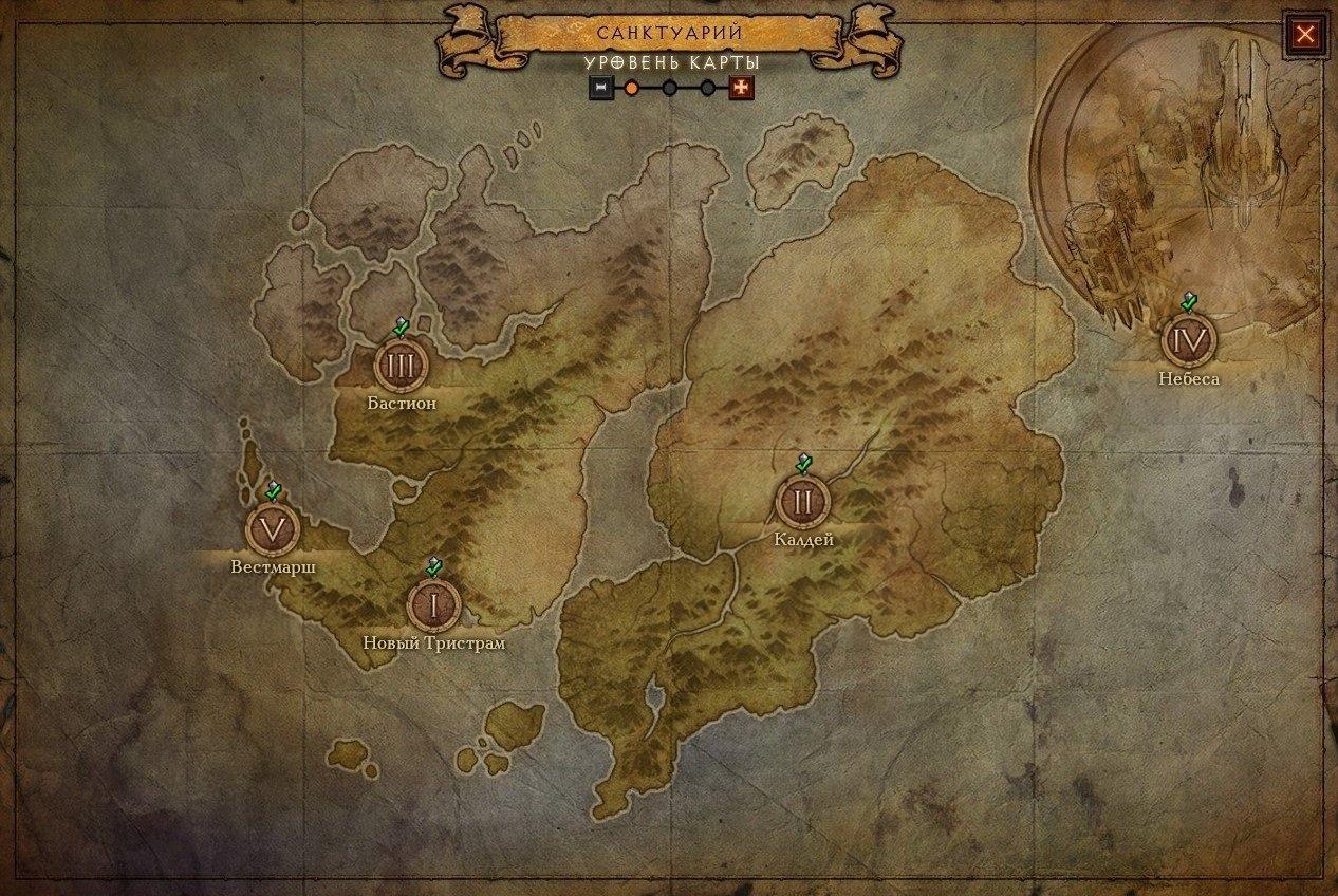Diablo III: Reaper of Souls [cinematic]. - Изображение 7