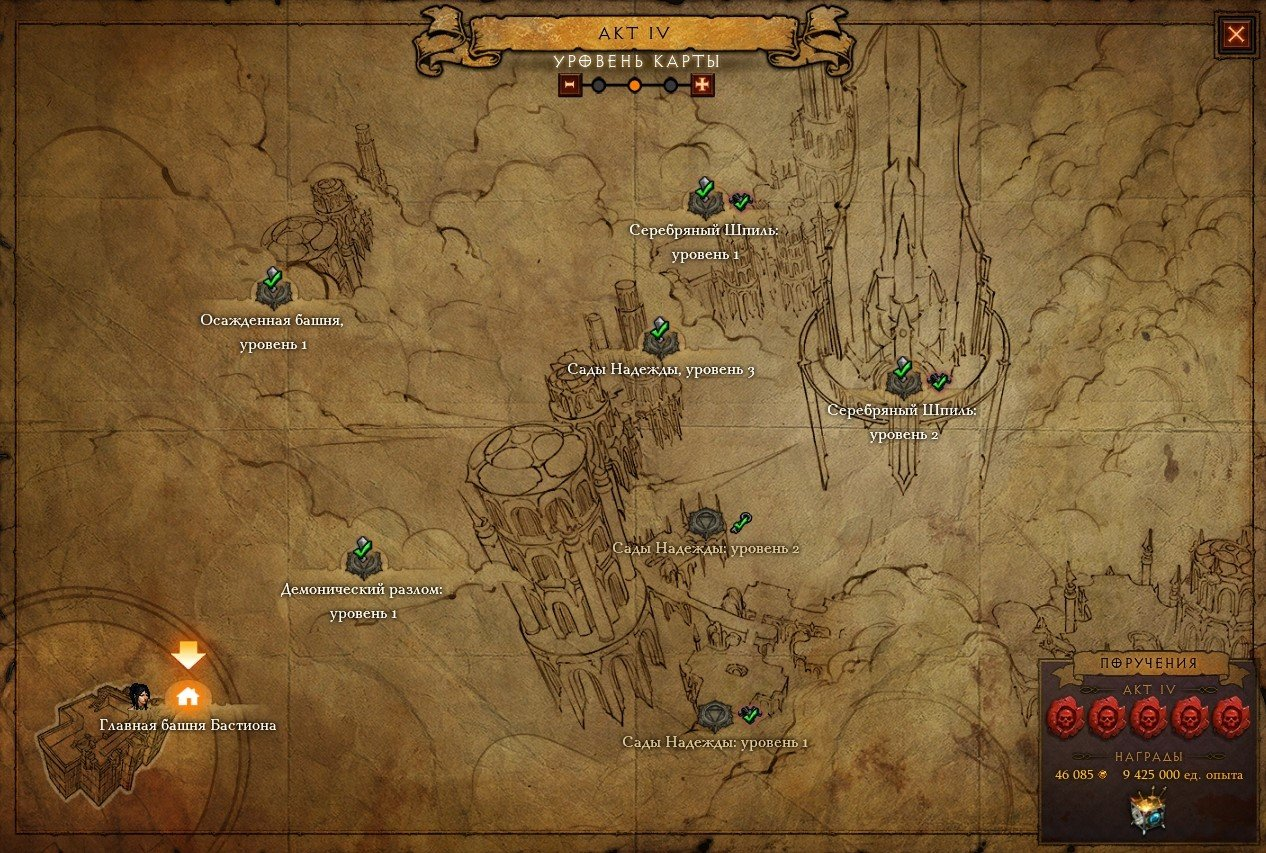 Diablo III: Reaper of Souls [cinematic]. - Изображение 5