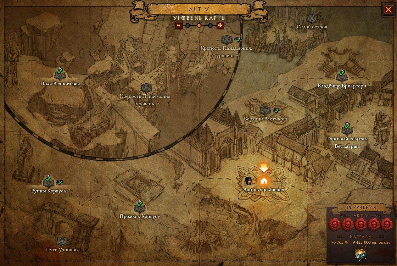 Diablo III: Reaper of Souls [cinematic]. - Изображение 6