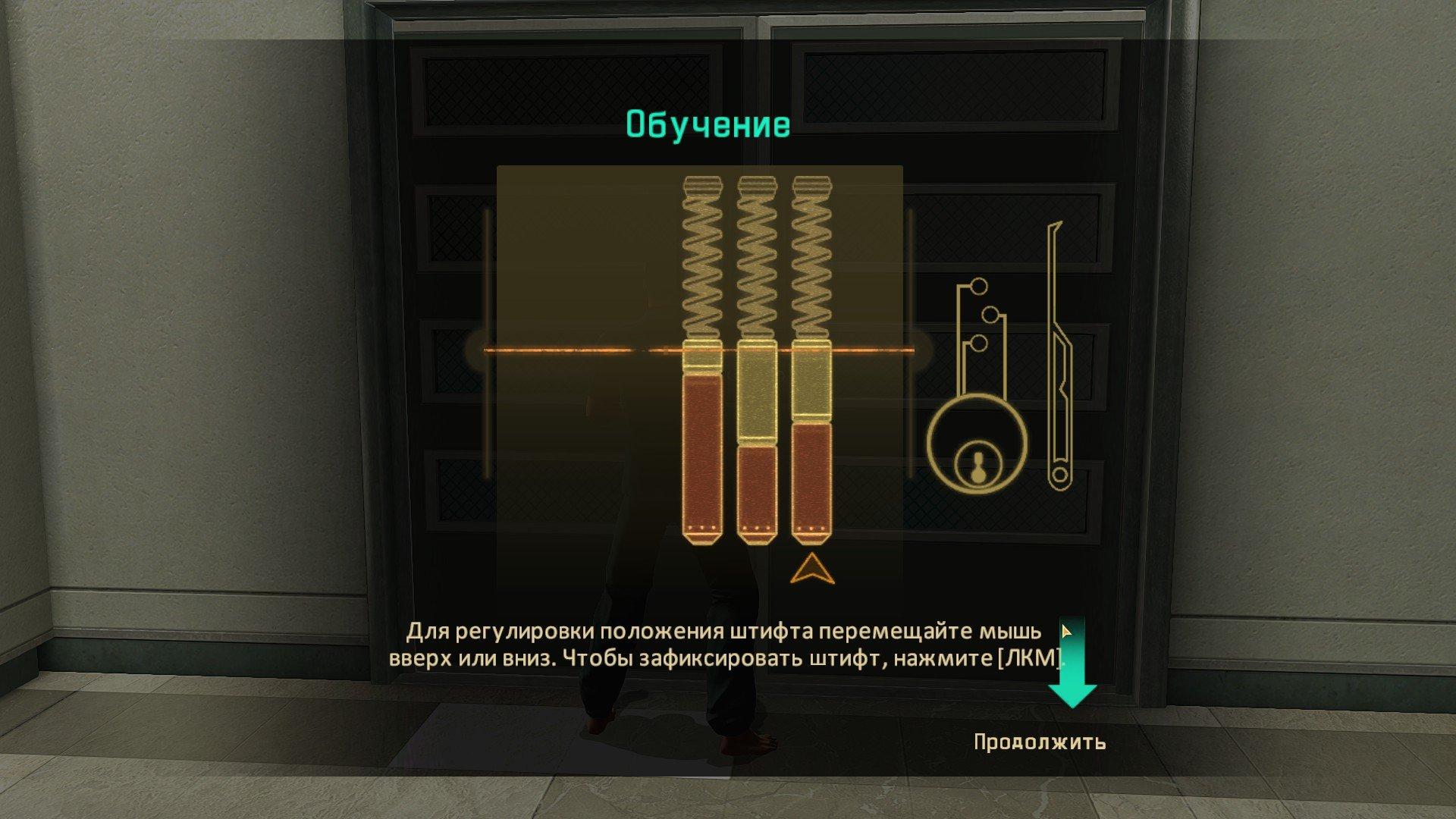 Вспоминая старые игры: Alpha Protocol. - Изображение 5
