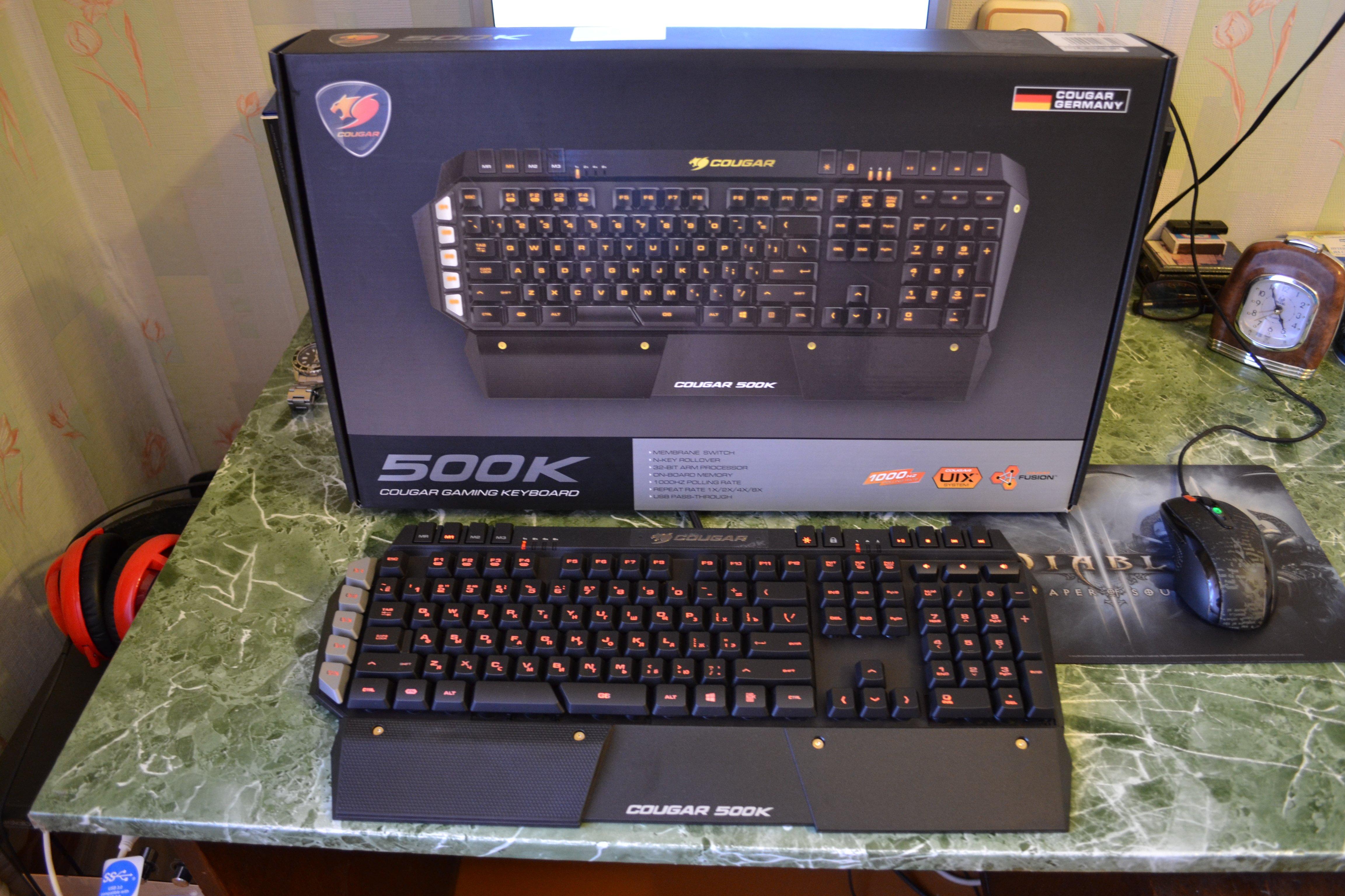 Клавиатура Cougar 500K. - Изображение 1