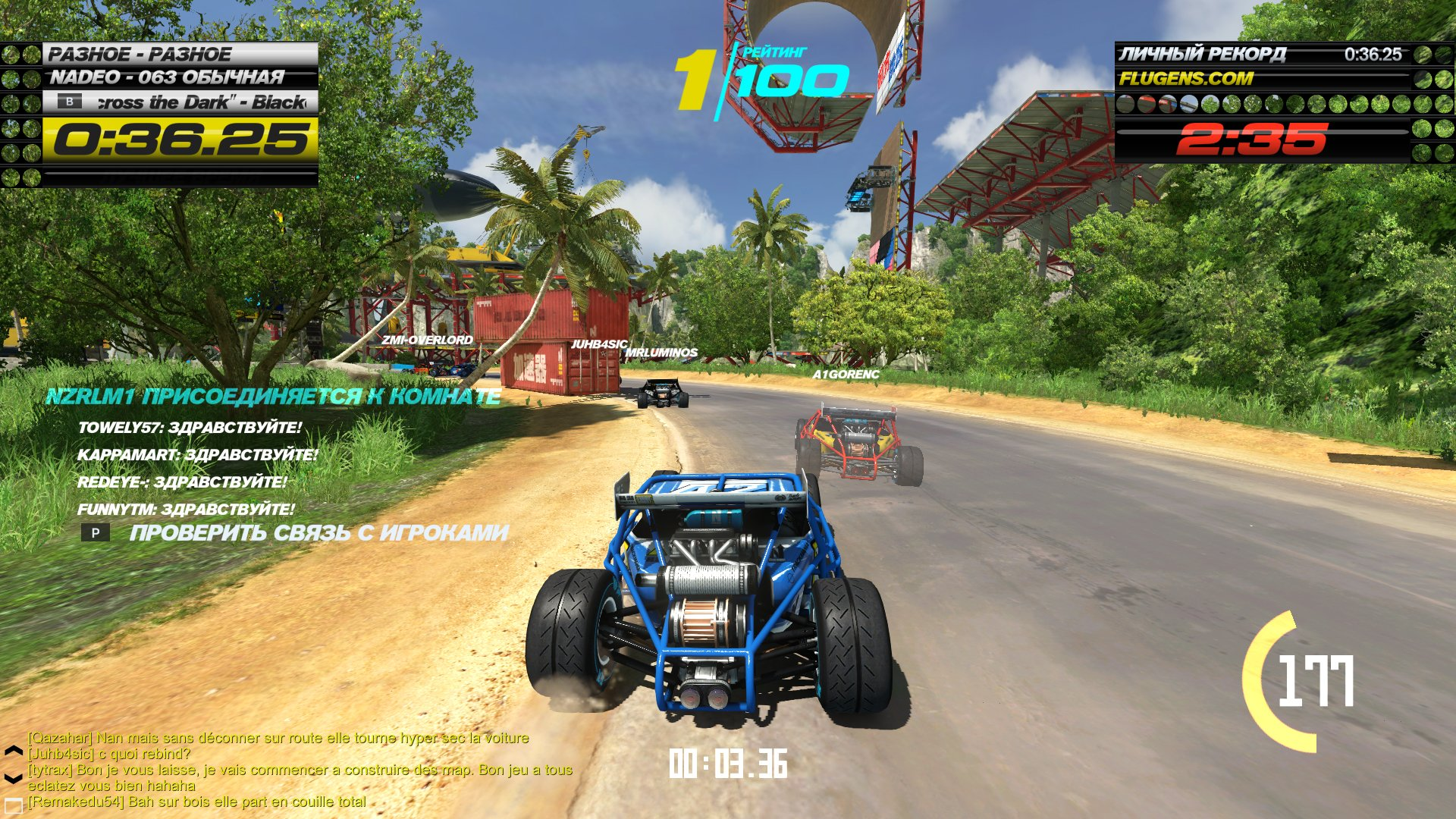 Обзор TrackMania Turbo. - Изображение 2