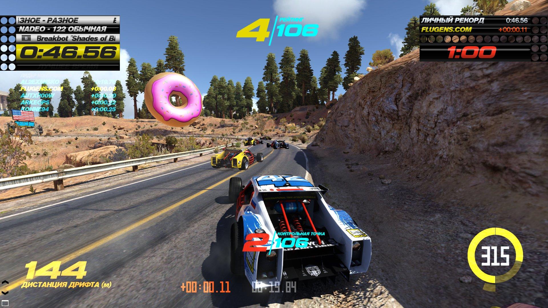 Обзор TrackMania Turbo. - Изображение 3