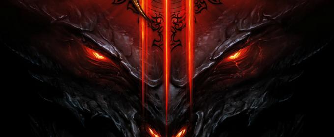 Diablo IV? Blizzard нанимает сотрудников для работы над новым проектом во вселенной Diablo. - Изображение 1