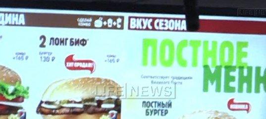 Атеистка подаёт в суд на рестораны Москвы из-за постного меню. - Изображение 1