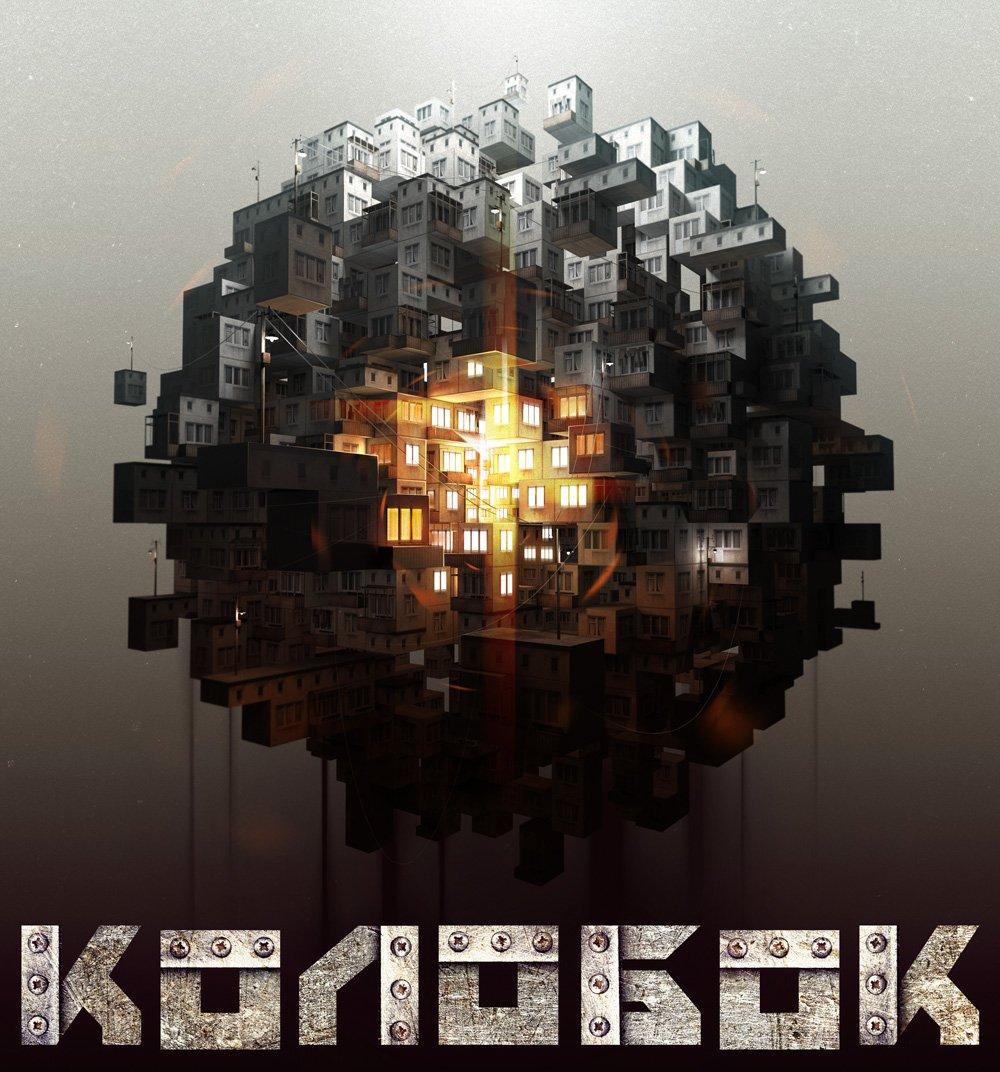 KOLOBOK — платформер по мотивам одноименной народной сказки.. - Изображение 1
