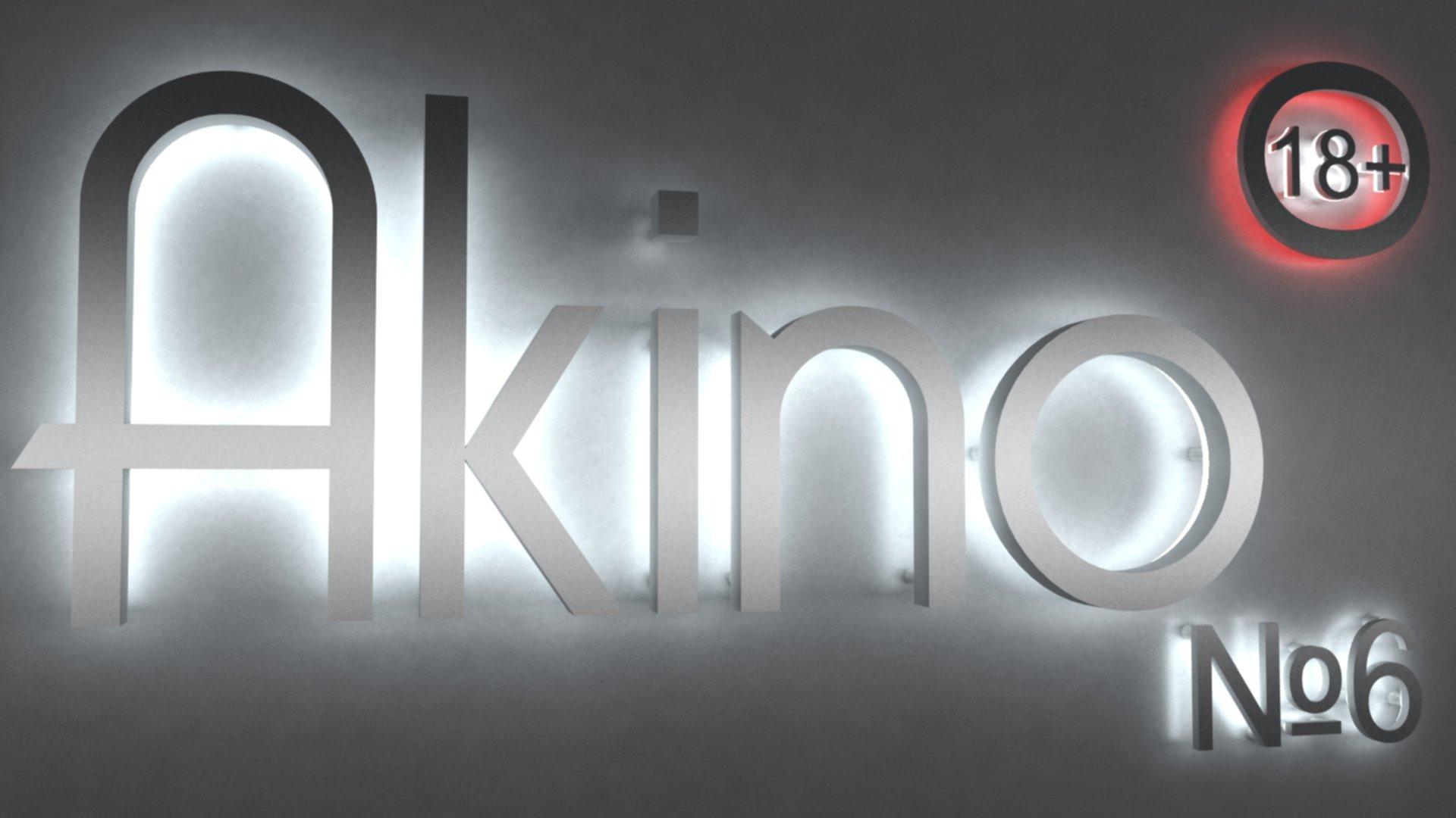 Подкаст AkiNO Выпуск № 6 (18+). - Изображение 1