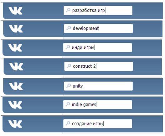 Как инди-разработчик через Boomstarter пробивался и Greenlight приобрел(Советы и статистика). - Изображение 6