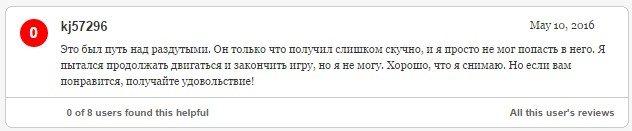 Гневный отзыв (Uncharted 4: A Thief's End). - Изображение 14
