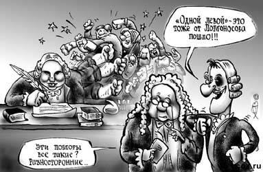 """""""Норманская и антинорманская теория для чайников"""". - Изображение 6"""