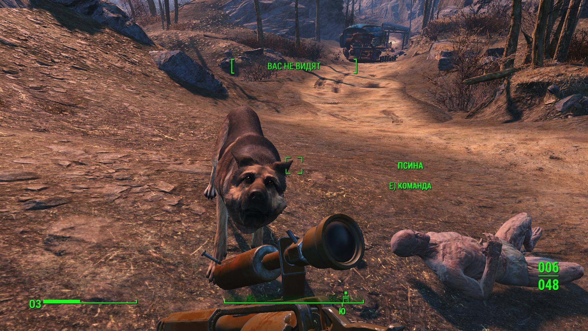 Fallout 4. Правильная рецензия. - Изображение 1