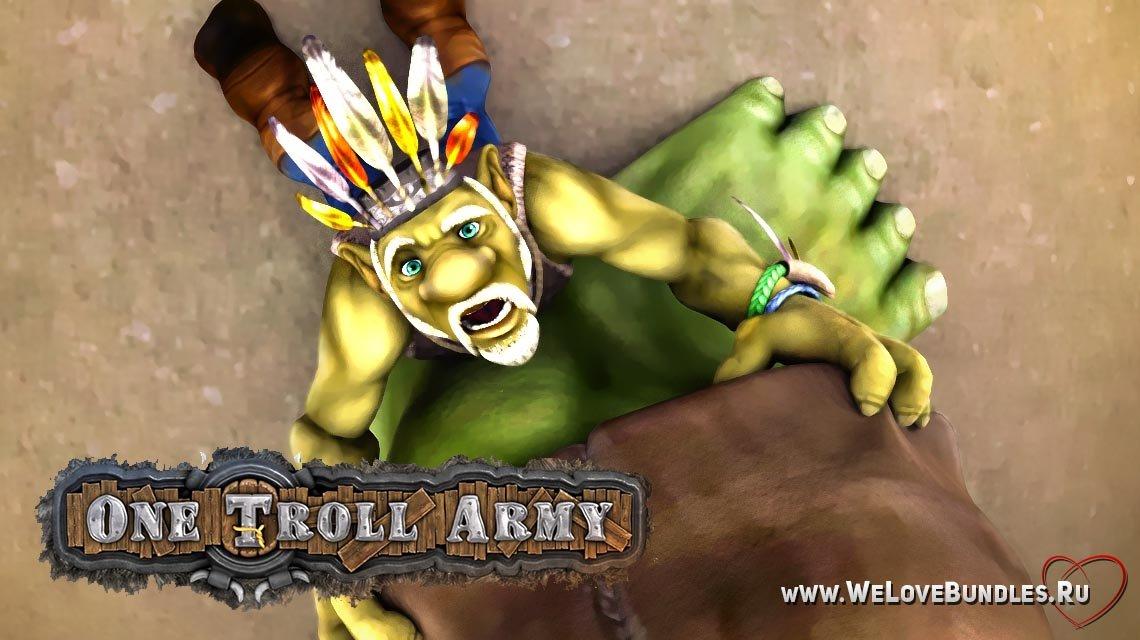 One Troll Army: и один в поле - тролль!. - Изображение 1