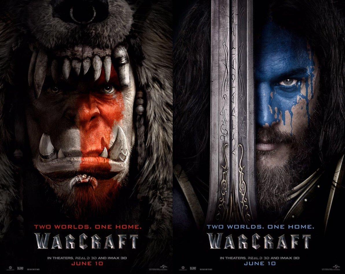 Warcraft мне в рот!. - Изображение 1