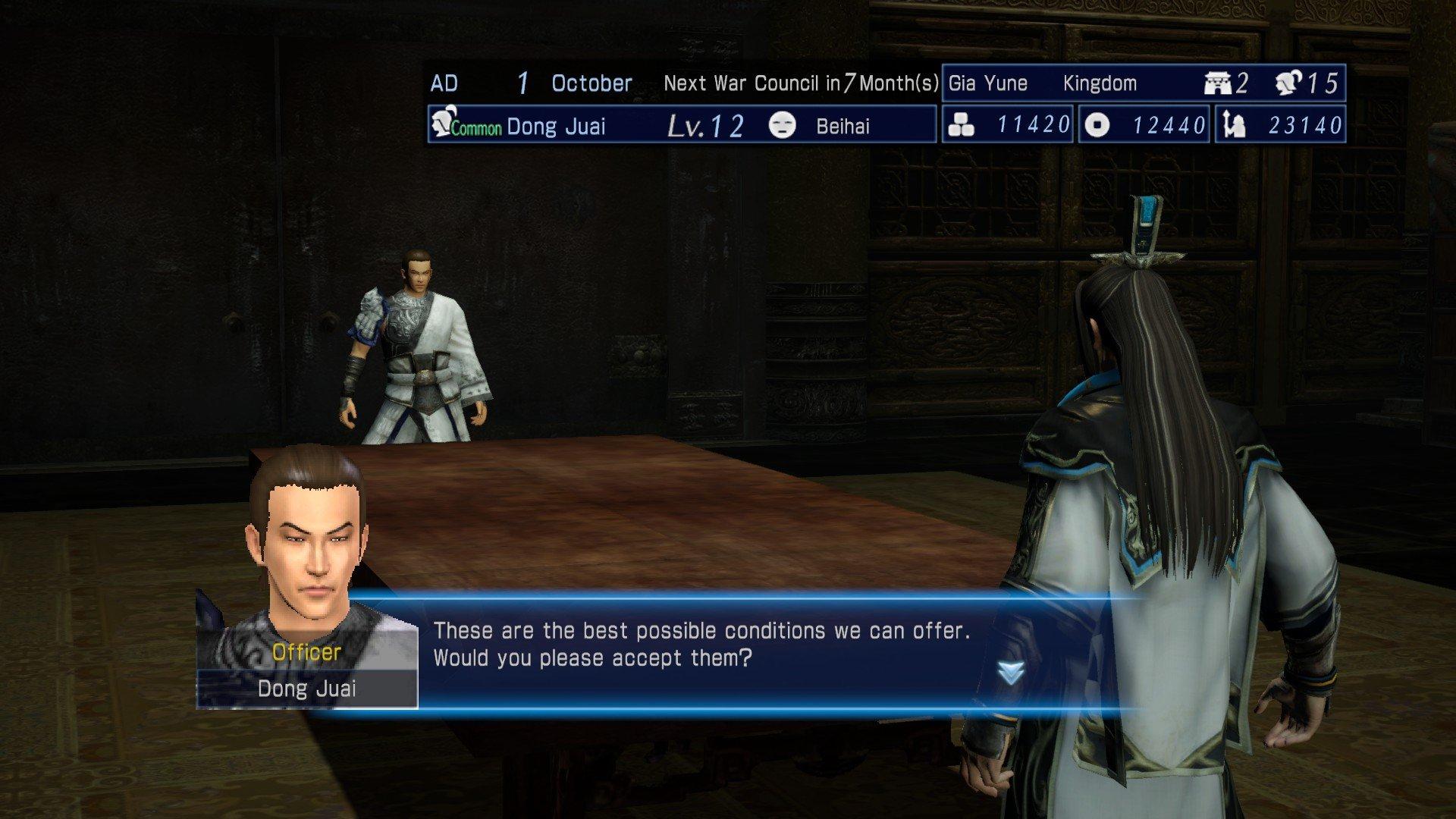 Dynasty Warriors 8 Empiers ... путь Императора Китая часть1. - Изображение 15