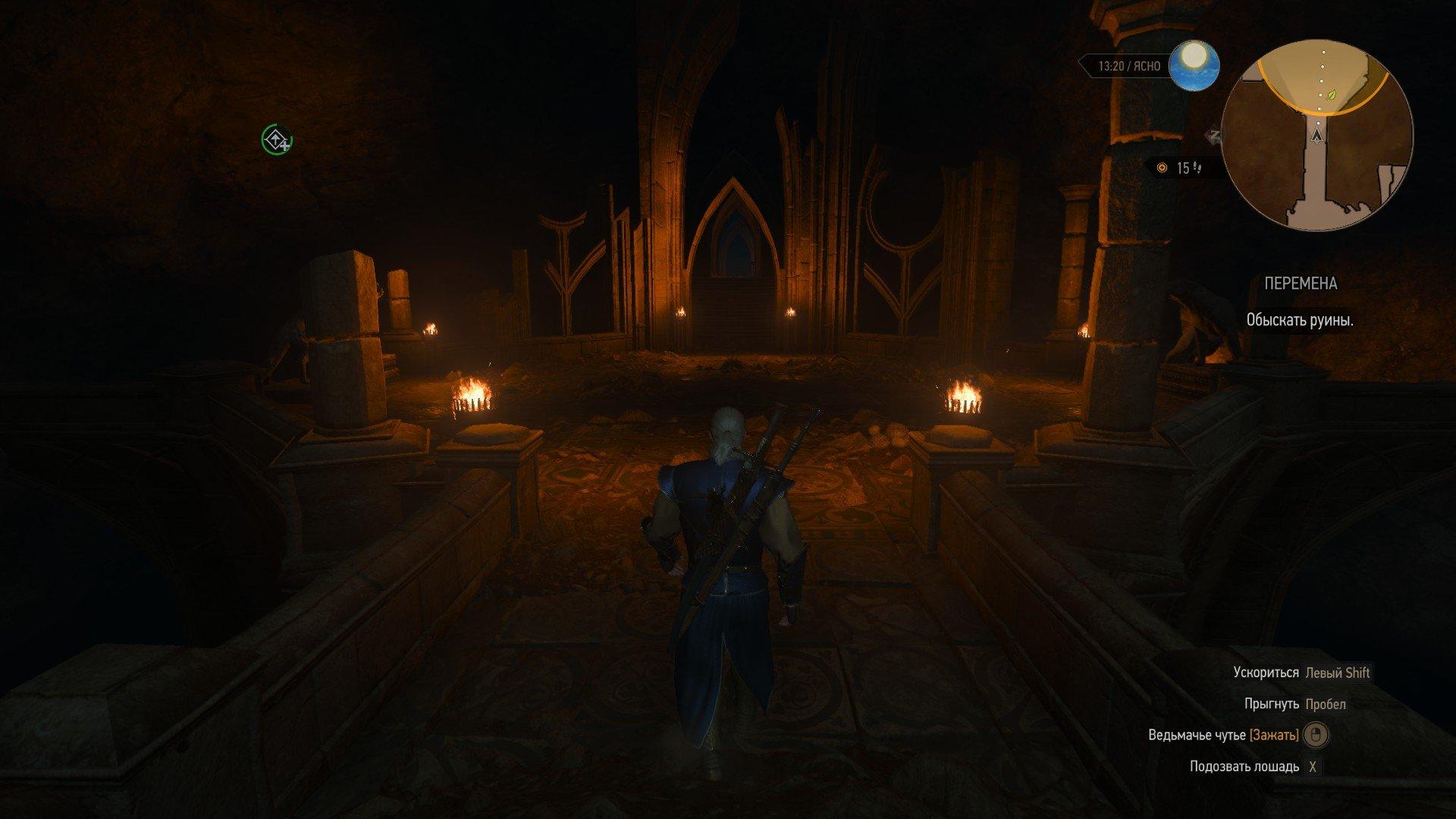 Вопль-прохождение Witcher 3: Кровь и Вино ... НАЧАЛО [ВНИМАНИЕ, ВОЗМОЖНЫ СПОЙЛЕРЫ]. - Изображение 27
