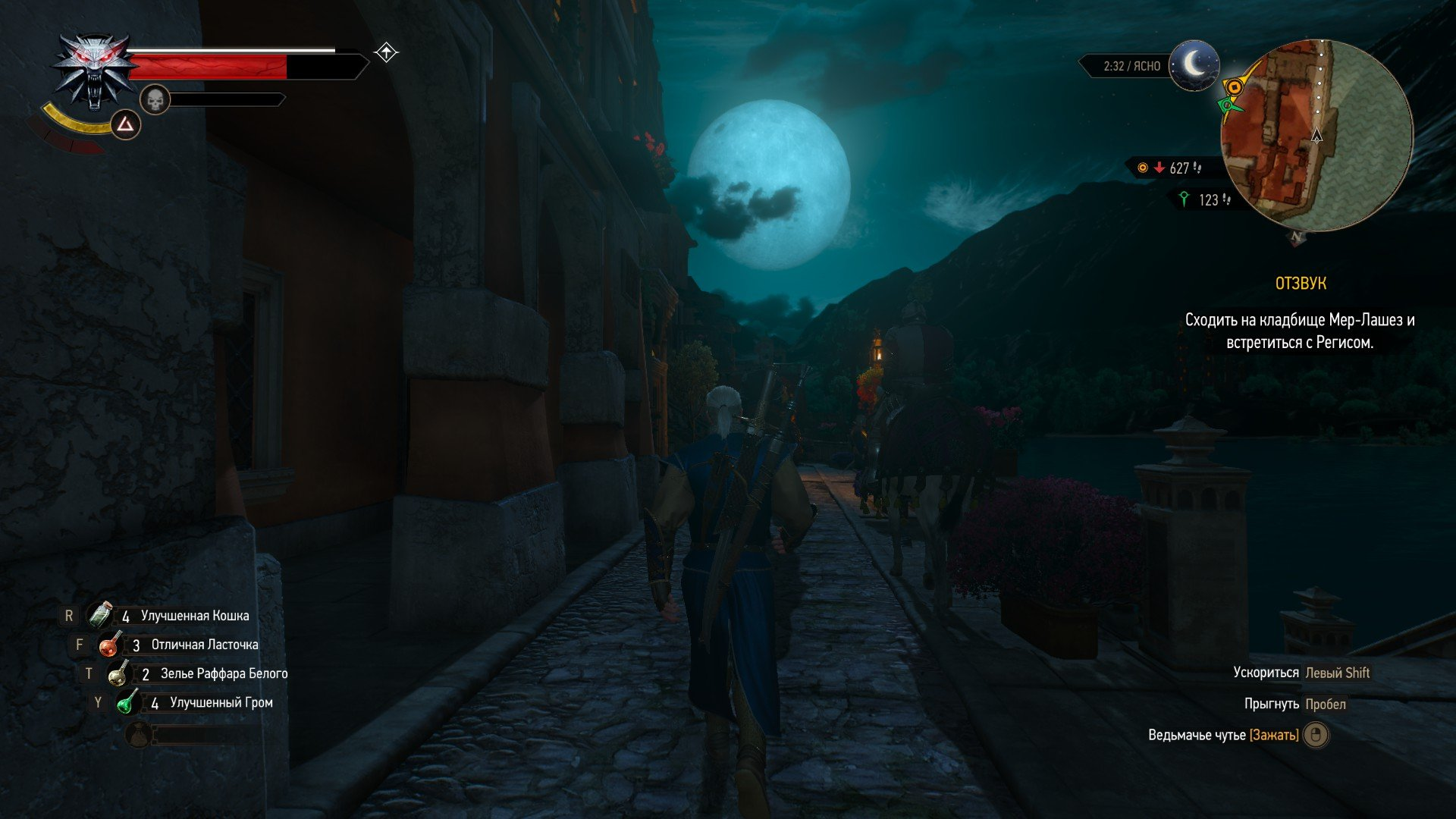 Вопль-прохождение Witcher 3: Кровь и Вино ... НАЧАЛО [ВНИМАНИЕ, ВОЗМОЖНЫ СПОЙЛЕРЫ]. - Изображение 22