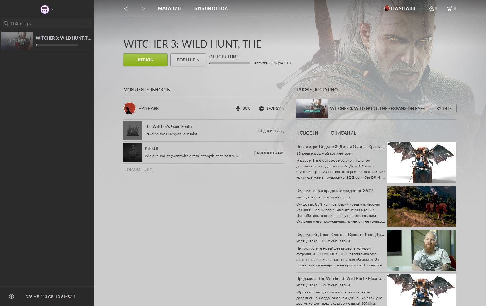 The Witcher 3 1.22 [RU]. - Изображение 1