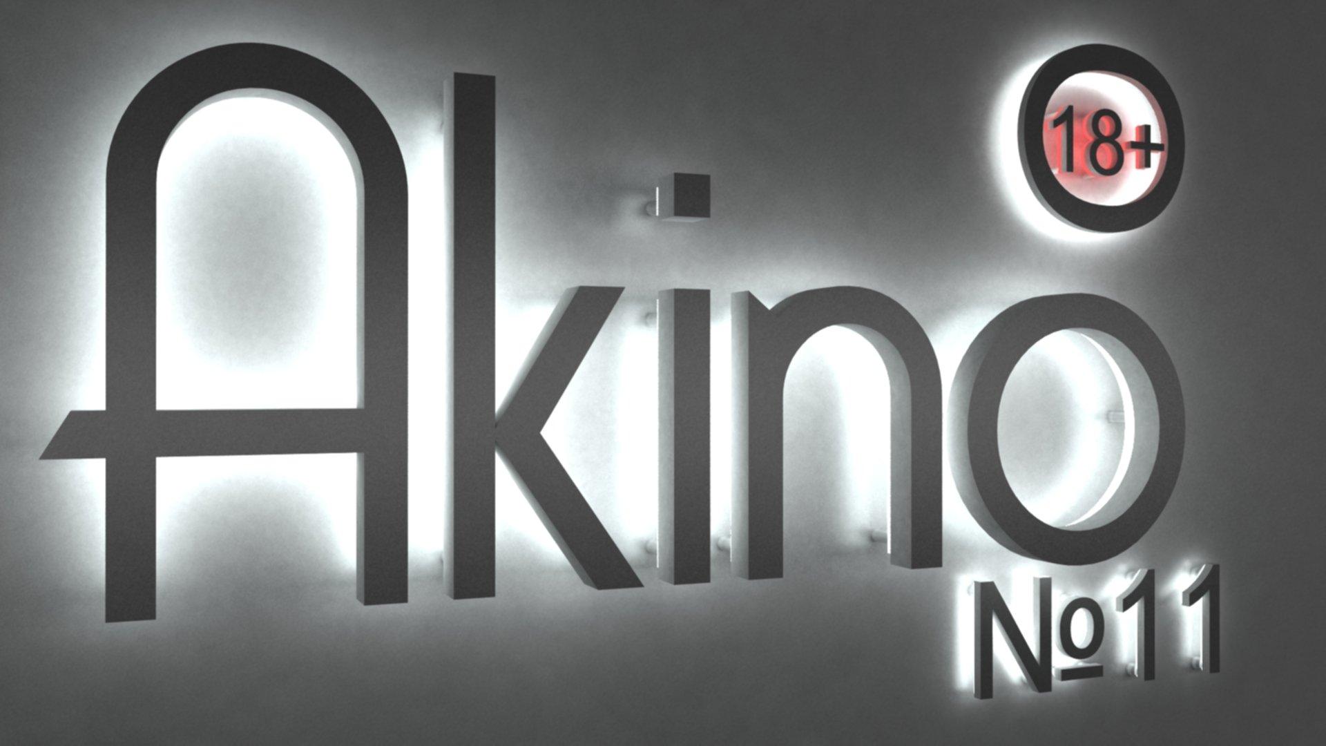 Подкаст AkiNO Выпуск № 11 (18+). - Изображение 1