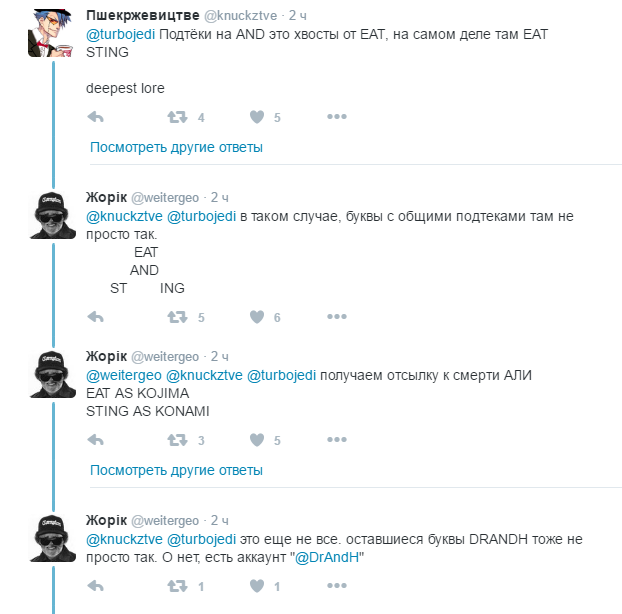 БРЭЙКИНГ !!! Раскрыты подробности о новой игре Кодзимы !. - Изображение 2
