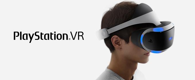 PlayStation VR, японцы и высокие технологии. - Изображение 1