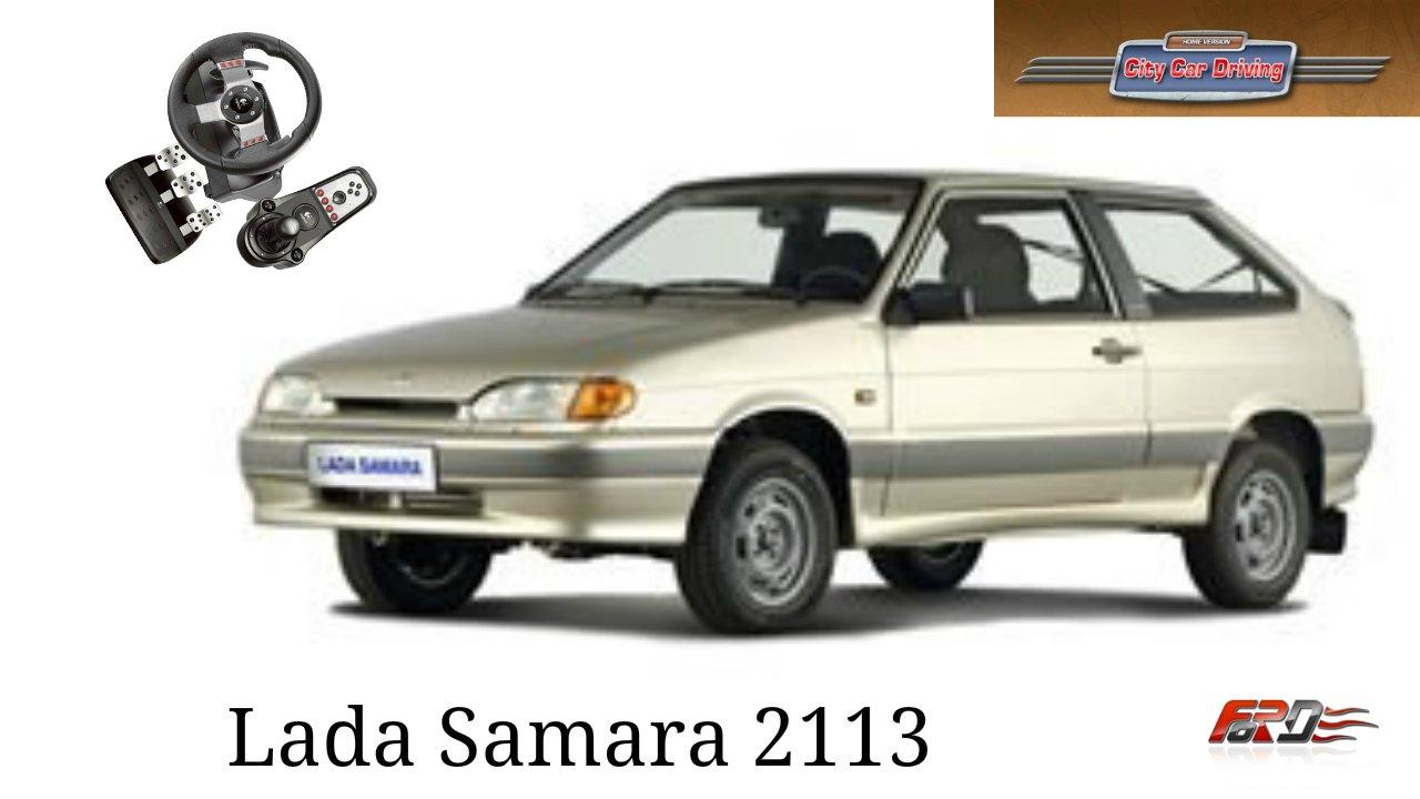 ВАЗ 2113 (Lada Samara) тест-драйв, обзор, ведро с болтами City Car Driving 1.5.1 Logitech G27. - Изображение 1
