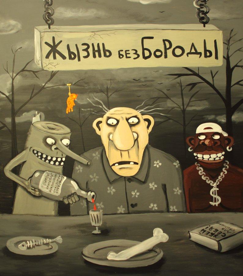 КОЛХУИ. - Изображение 13