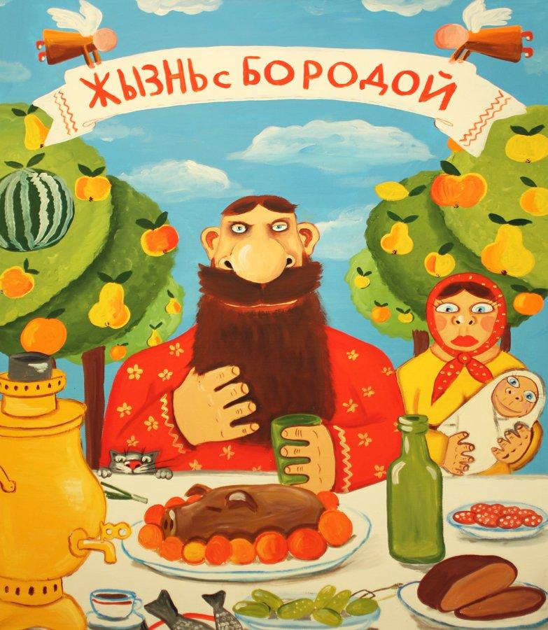 КОЛХУИ. - Изображение 14