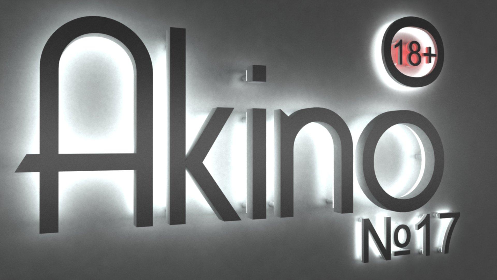 Подкаст AkiNO Выпуск № 17 (18+). - Изображение 1
