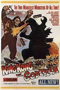 Кинг Конг vs Годзилла. - Изображение 2