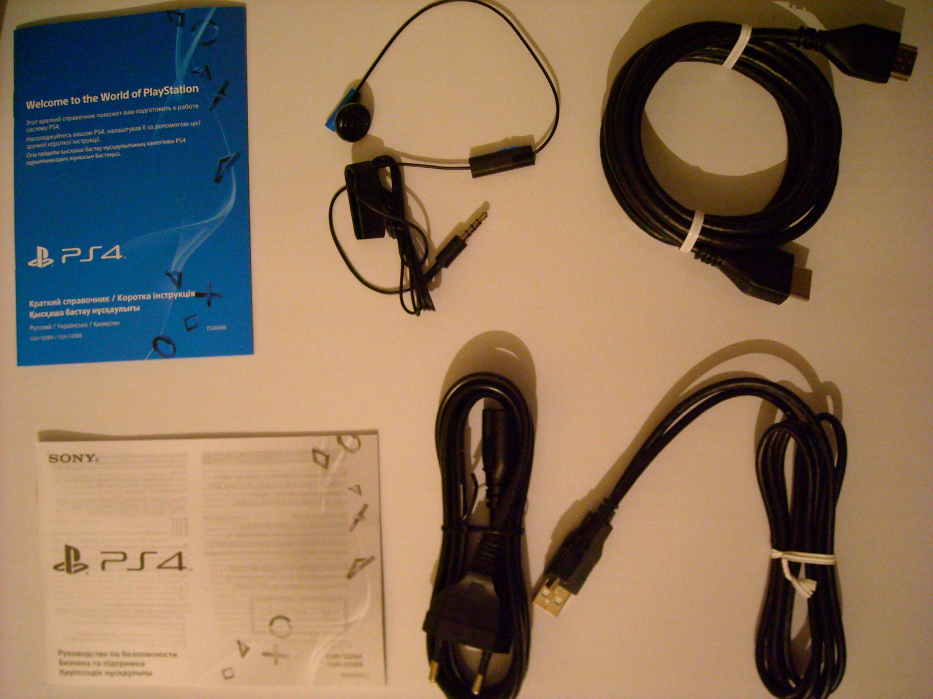 Анбоксинг Sony PlayStation 4 Uncharted Limited Edition и несколько слов о. - Изображение 3