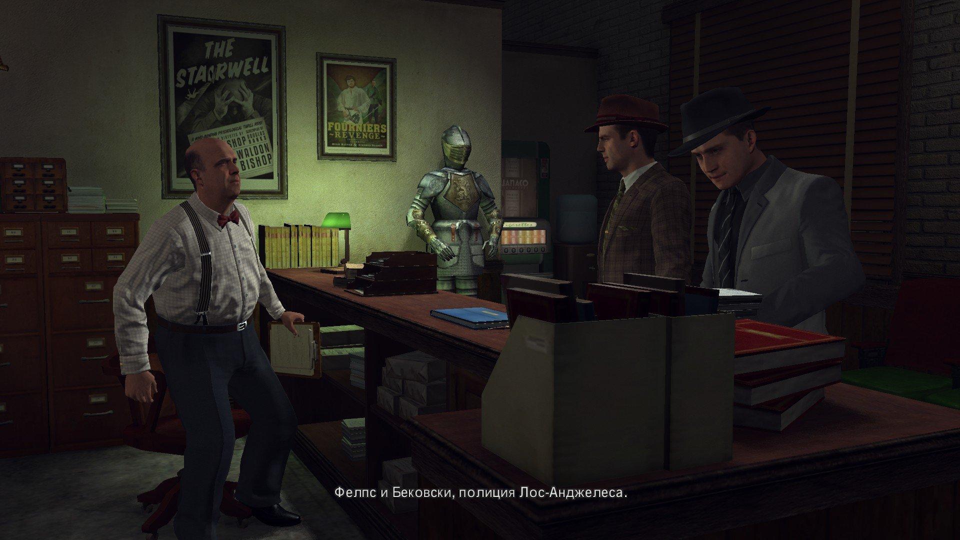 Пост-прохождение L.A. Noire Часть 5. - Изображение 32