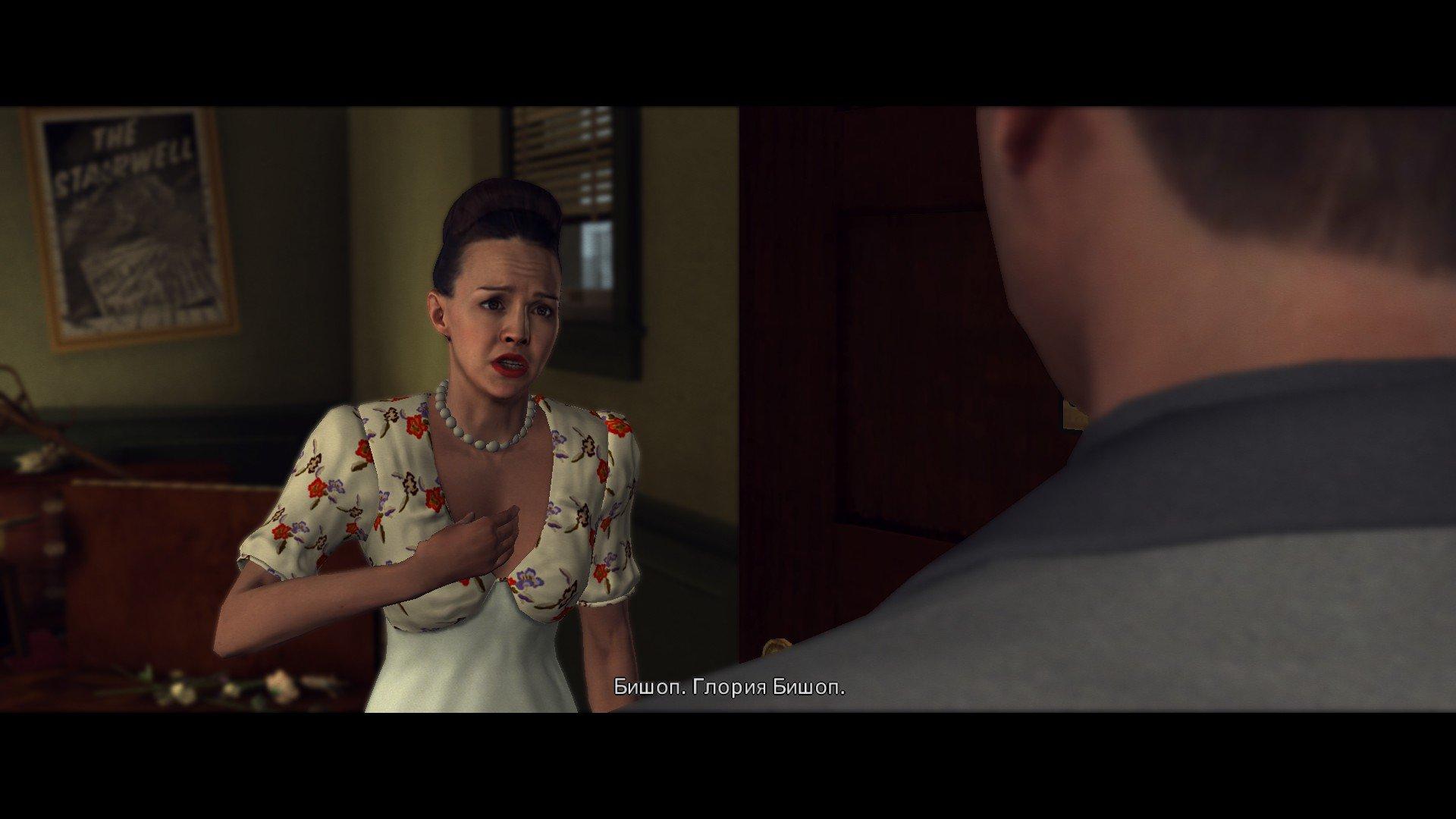 Пост-прохождение L.A. Noire Часть 5. - Изображение 27