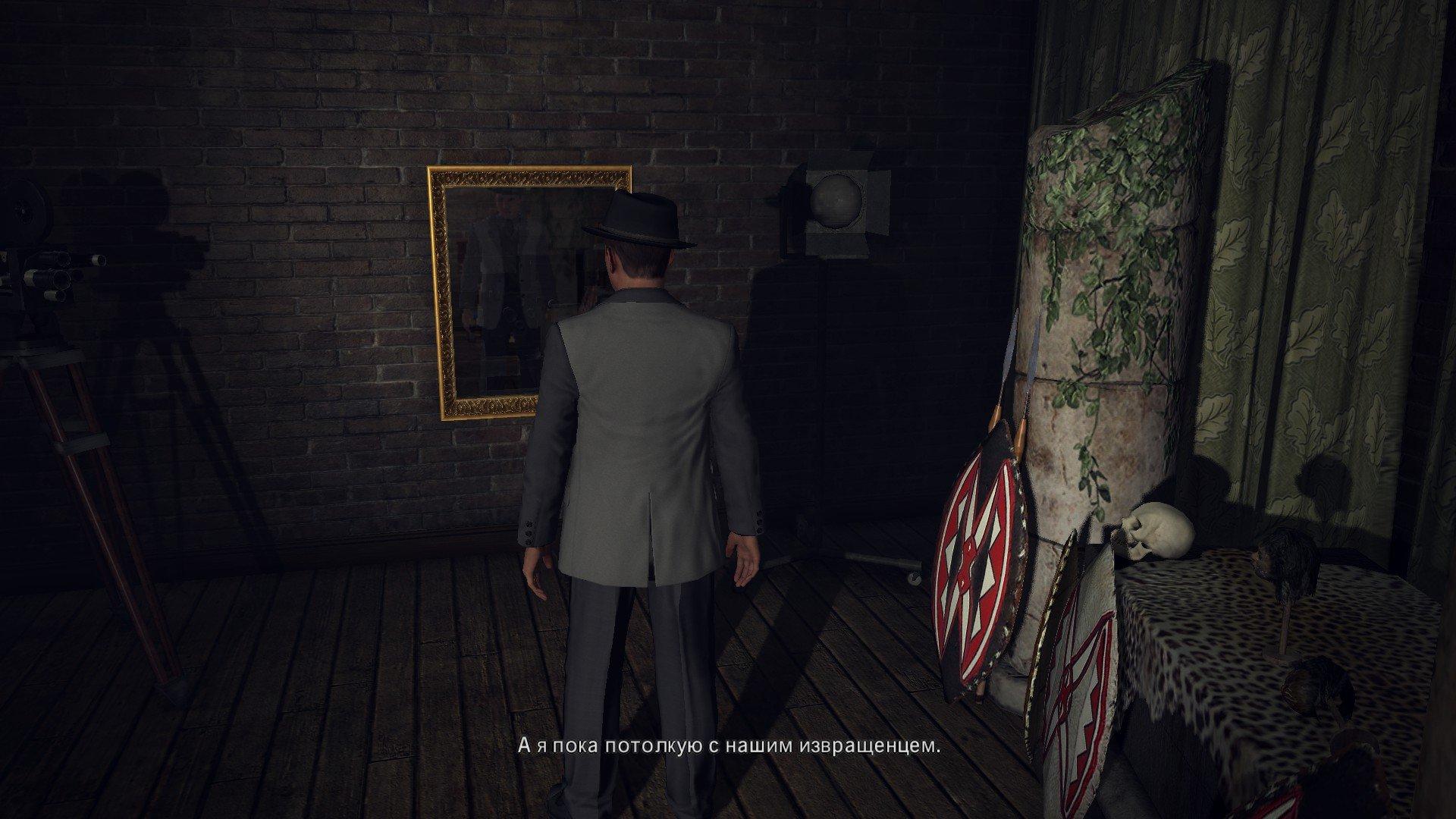 Пост-прохождение L.A. Noire Часть 5. - Изображение 34