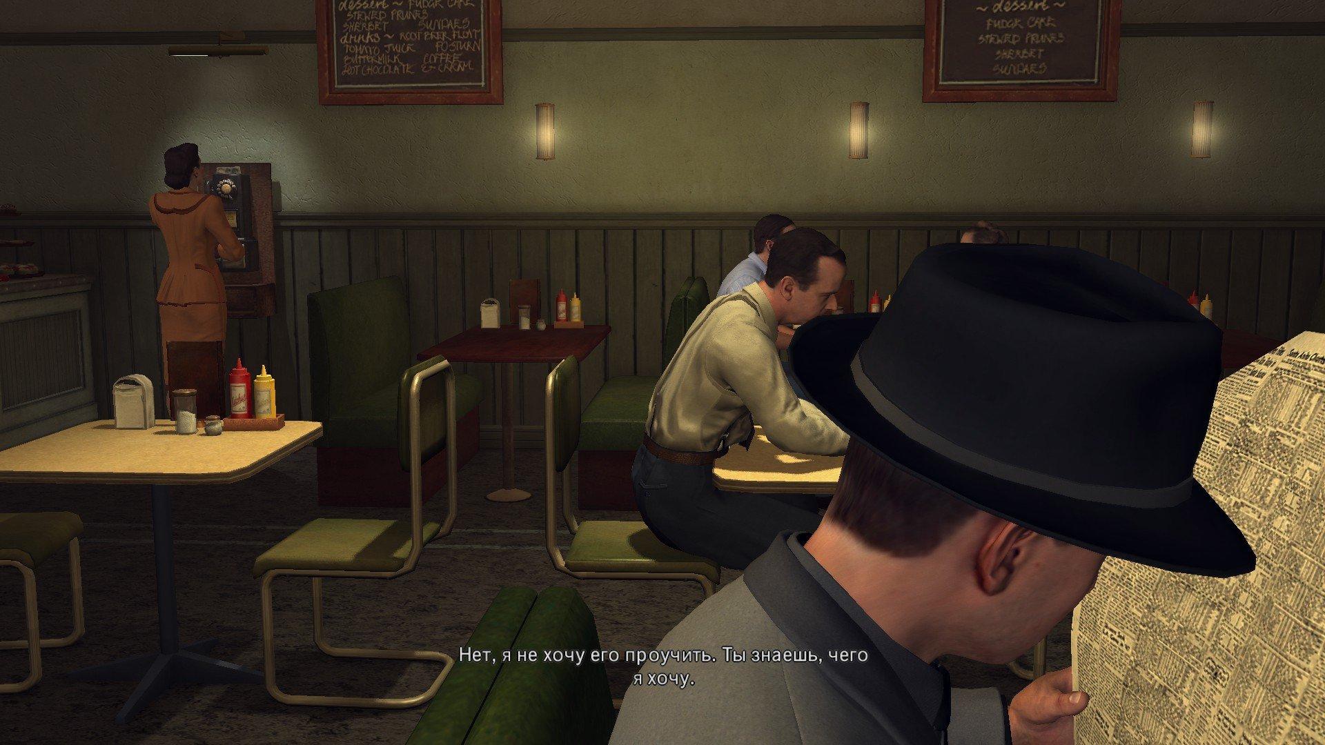 Пост-прохождение L.A. Noire Часть 5. - Изображение 23