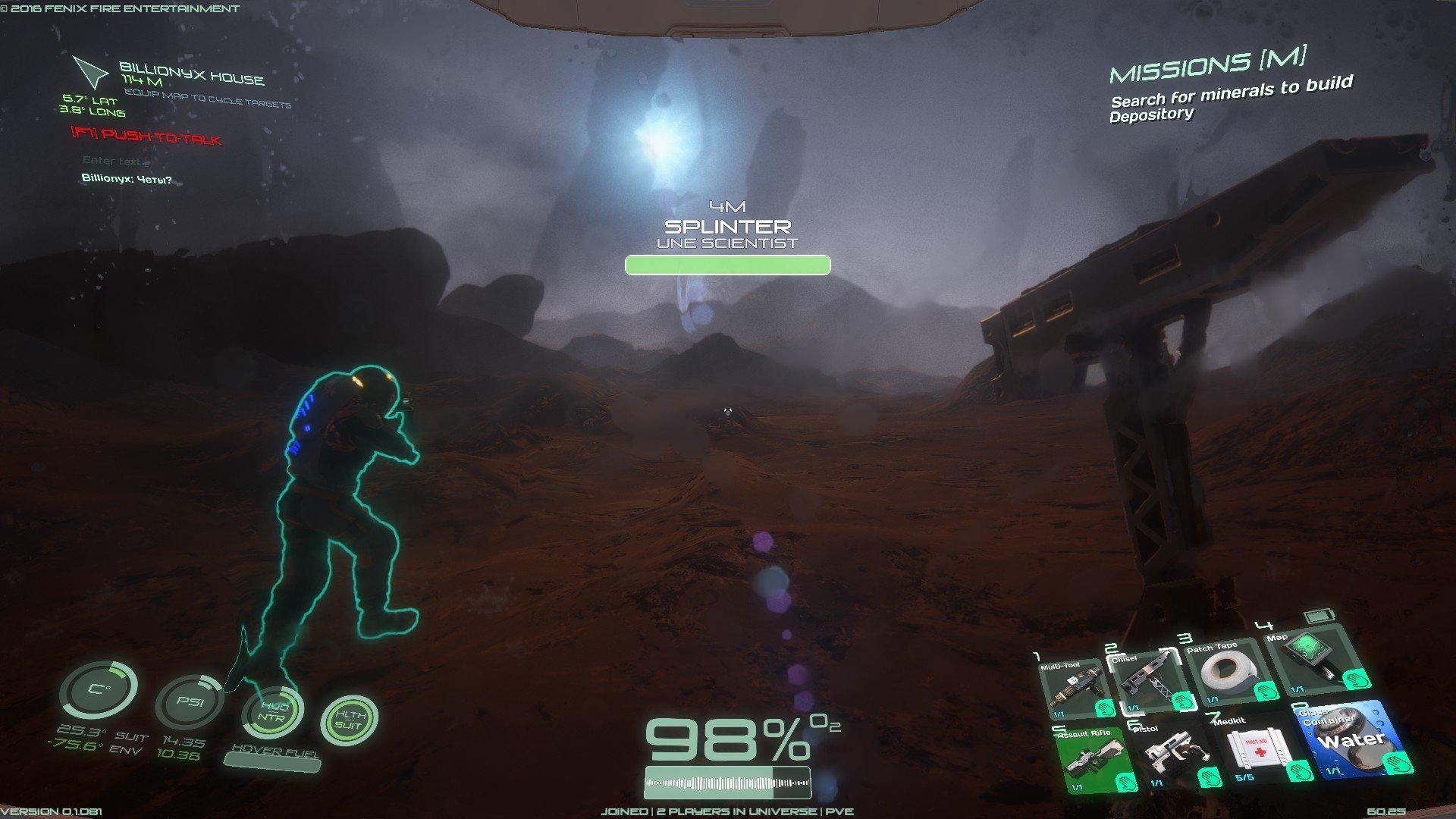 Путешествие по Osiris: New Dawn #1. - Изображение 9