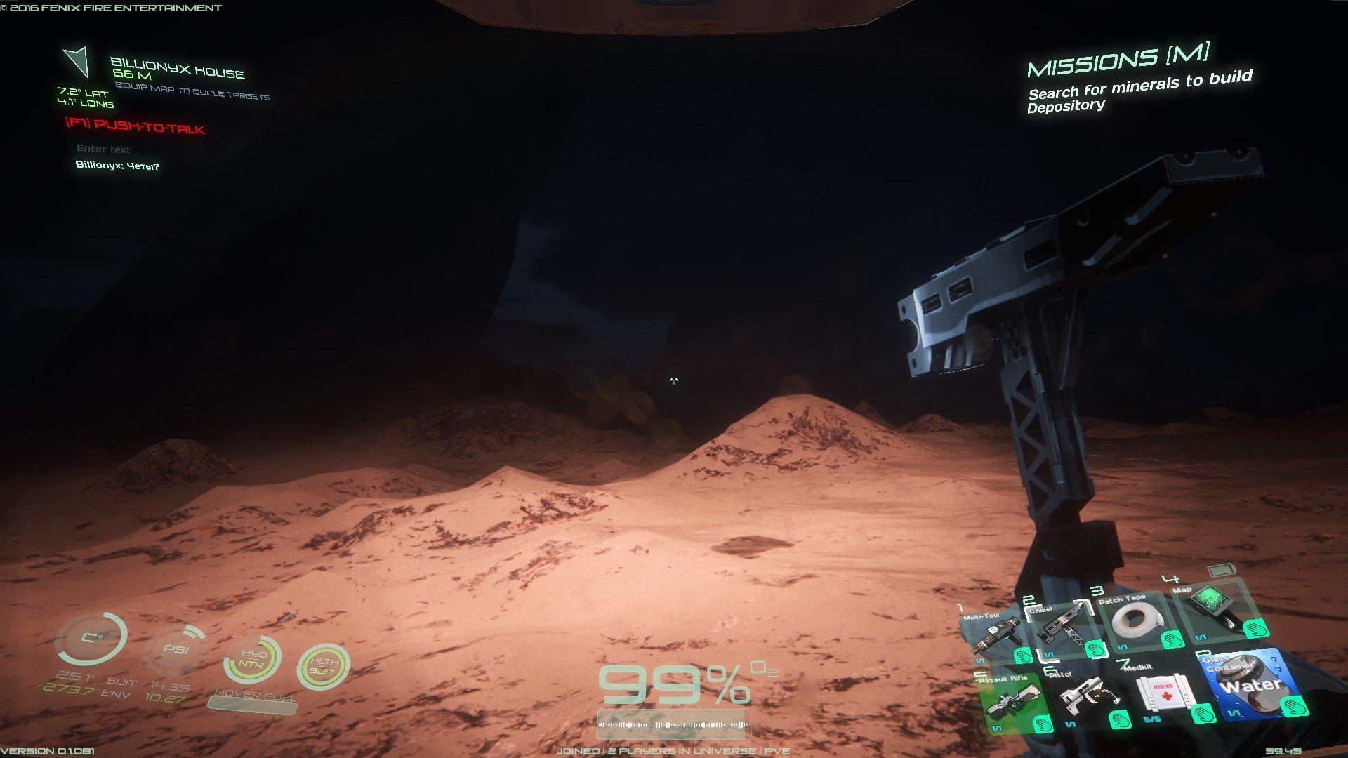 Путешествие по Osiris: New Dawn #1. - Изображение 8