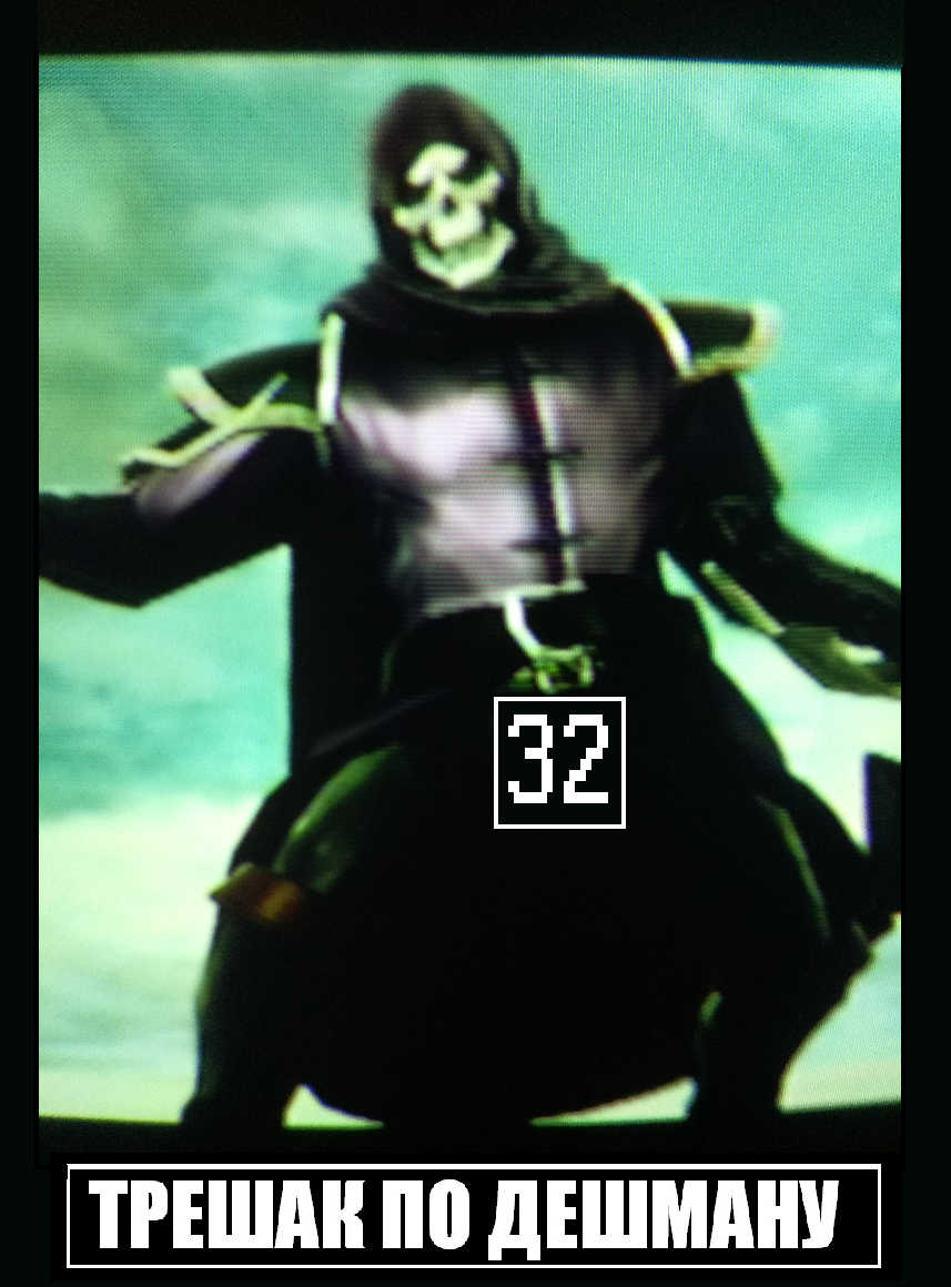"Трешак по скидосу#32 ""Акция почти среди недели!"". - Изображение 1"