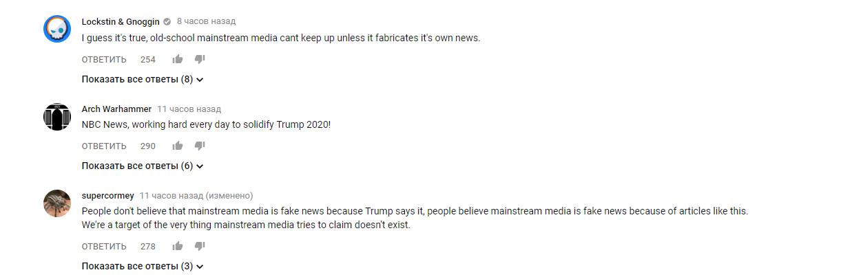 Как пробить дно? #FakeNews. - Изображение 7