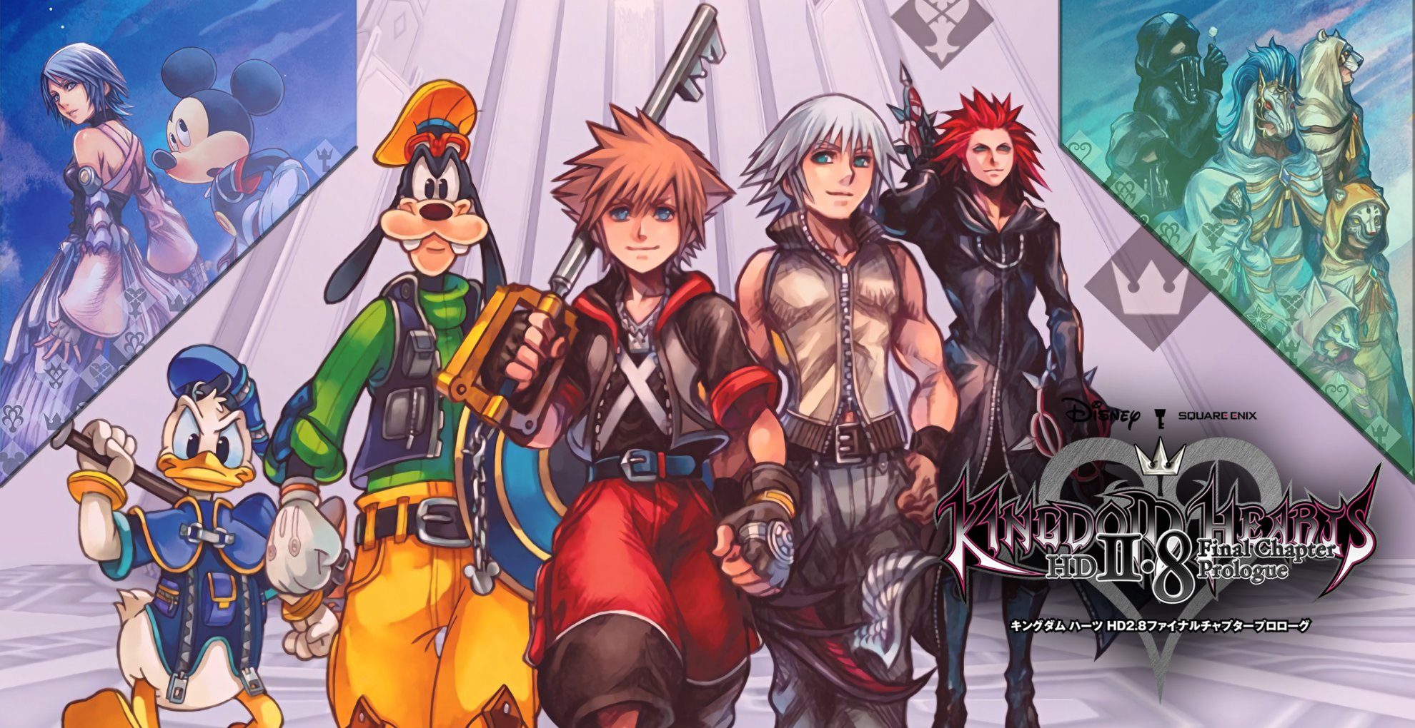 Рецензия на Kingdom Hearts 2.8: Final Chapter Prologue - да, это настоящее название. - Изображение 1