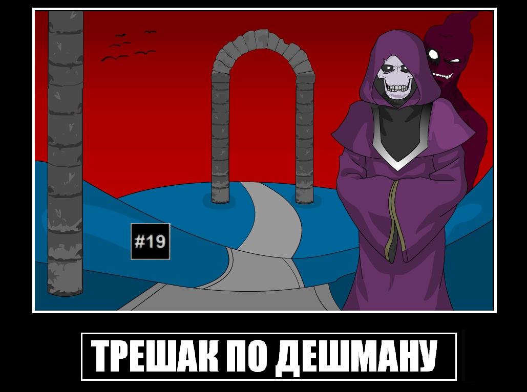 Трешак по скидосу (и просто необычные вещи)#19 (35) . - Изображение 1